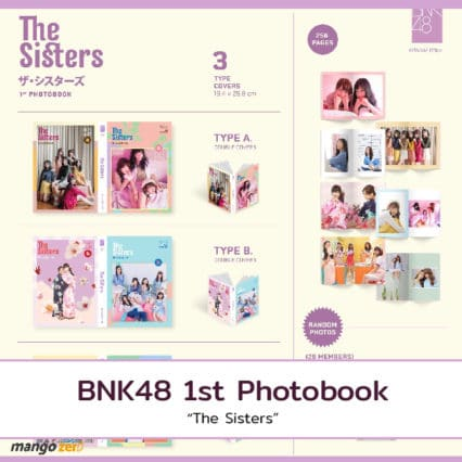 BNK-project-14