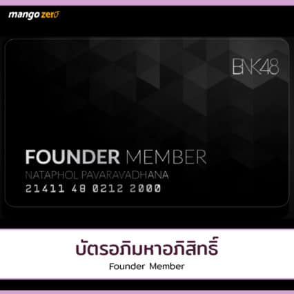 BNK-project-15