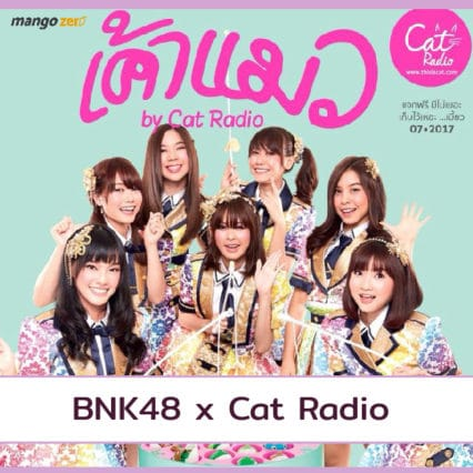 BNK-project-20