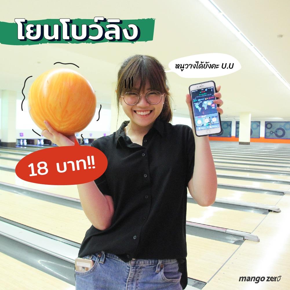 K-plus-edit_4-100