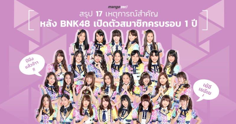 Recap-BNK48-web-edit
