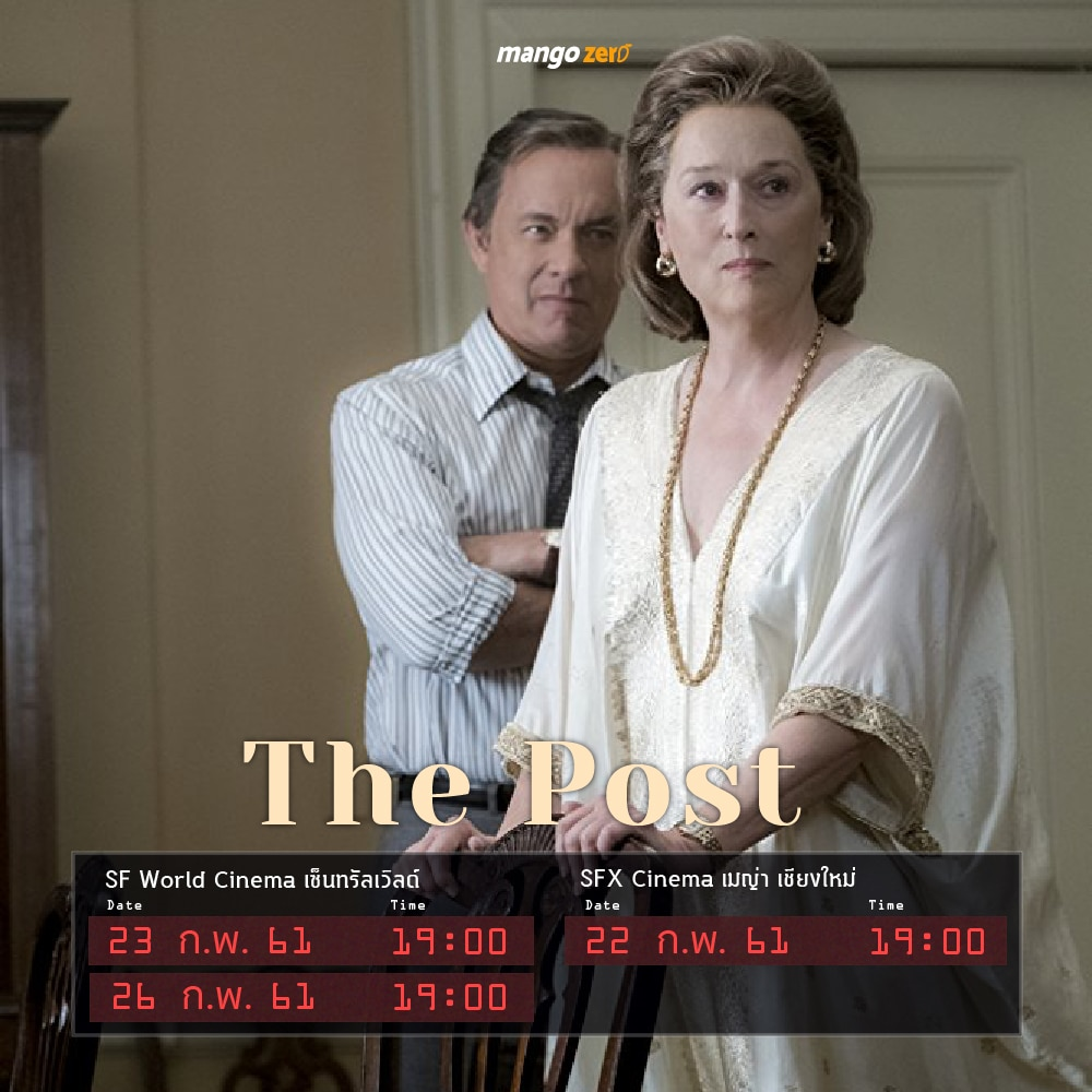 best-picture-oscars-sf-2