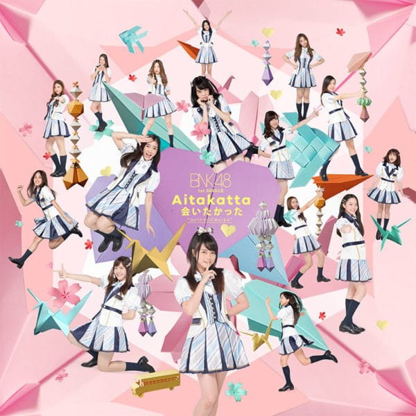 bnk-48-single-cover