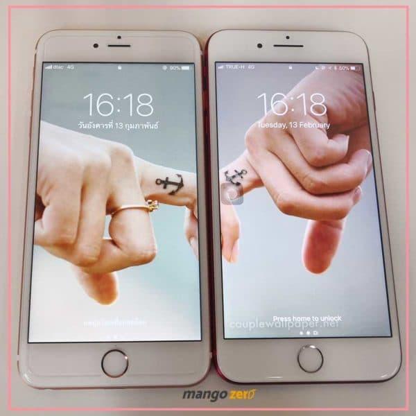 couple-wallpaper-1