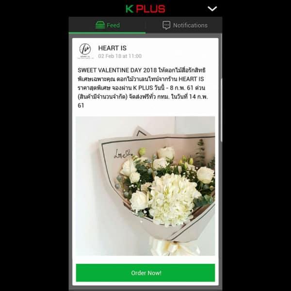 k-plus-e-marketplace-heart-is