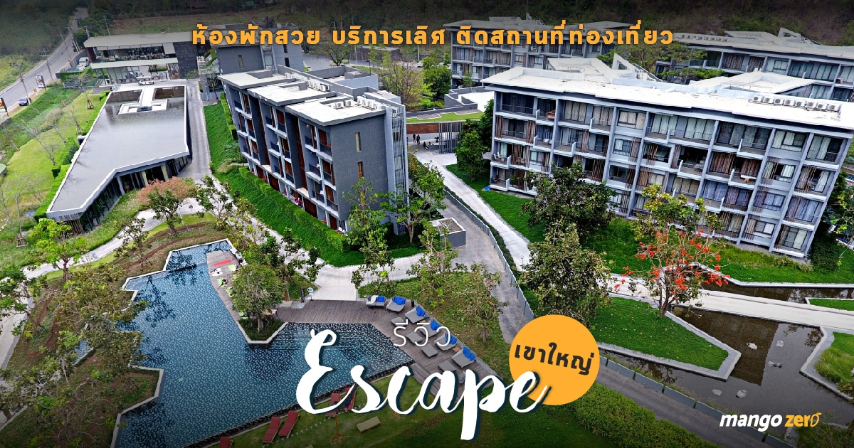 review-escape-khao-yai-hotel-featured