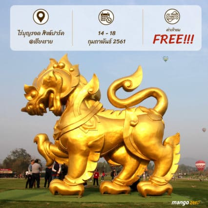 singha-park-international-balloon-fiesta-2018-03