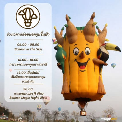 singha-park-international-balloon-fiesta-2018-04