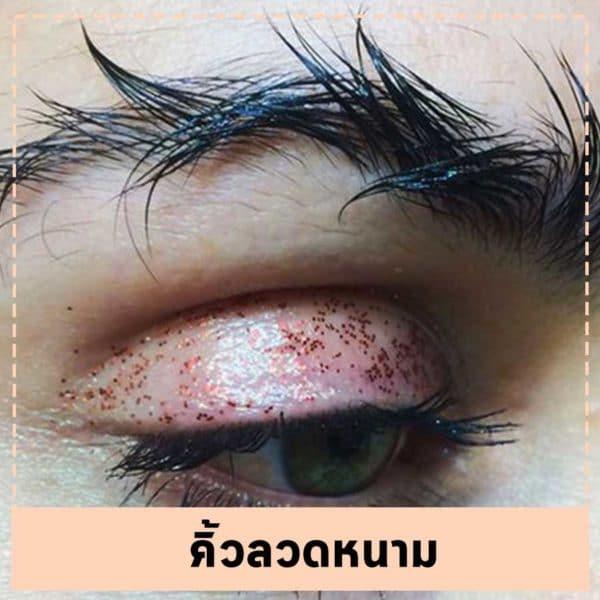 6- strange-eyebrows4
