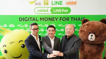 AIS จับมือ Rabbit LINE Pay ขยายแพลตฟอร์มจ่ายเงินผ่านมือถือมุ่งสู่เบอร์ 1 ของไทย
