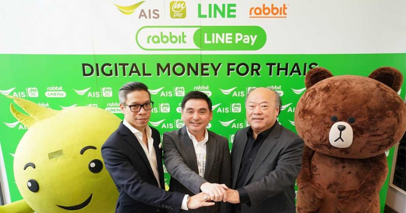 AIS mPAY-and-Rabbit-LINE-Pay-are-partner-for-digital-money