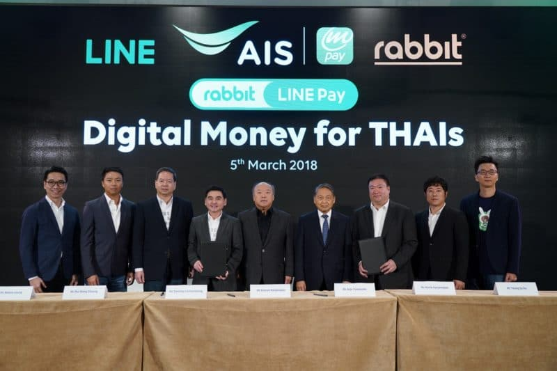 AIS mPAY-and-Rabbit-LINE-Pay-are-partner-for-digital-money2