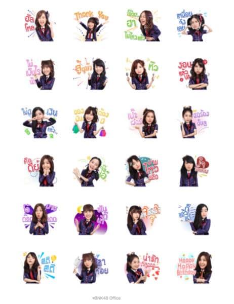 BNK48-Sticker-Line