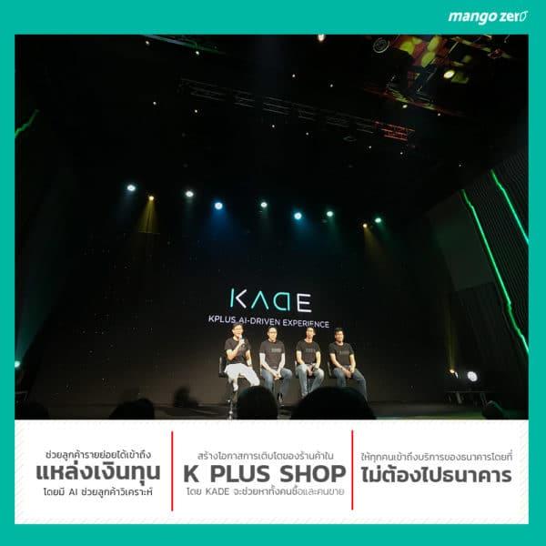 Kbank-Kade-4