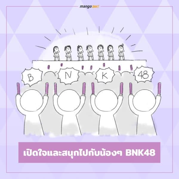 Prepare-bnk48-010