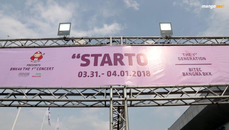 Starto-etc004