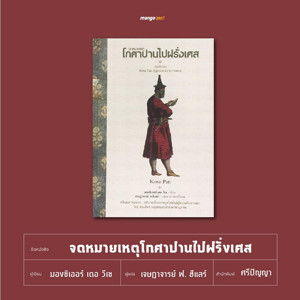 book-fair-01