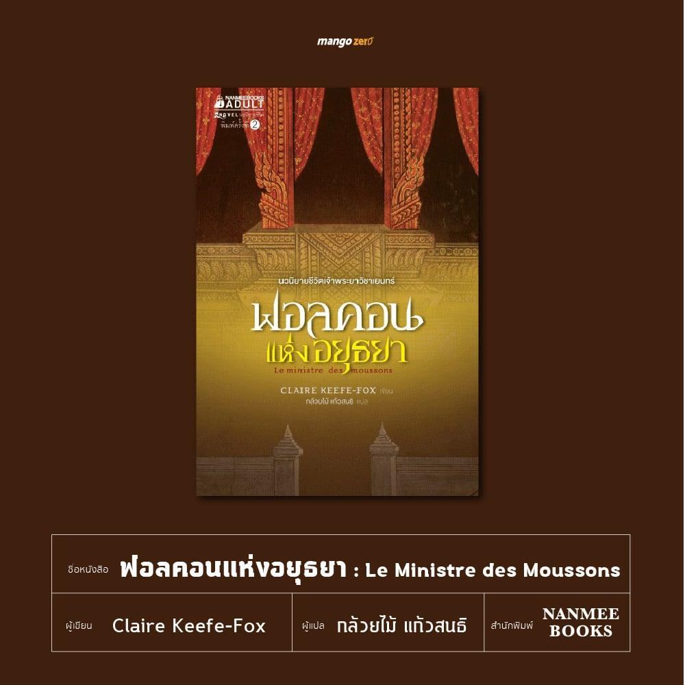 book-fair-02