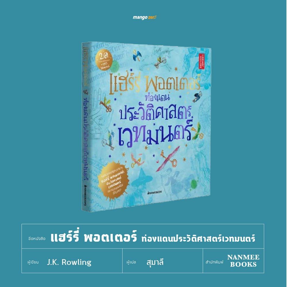book-fair-04