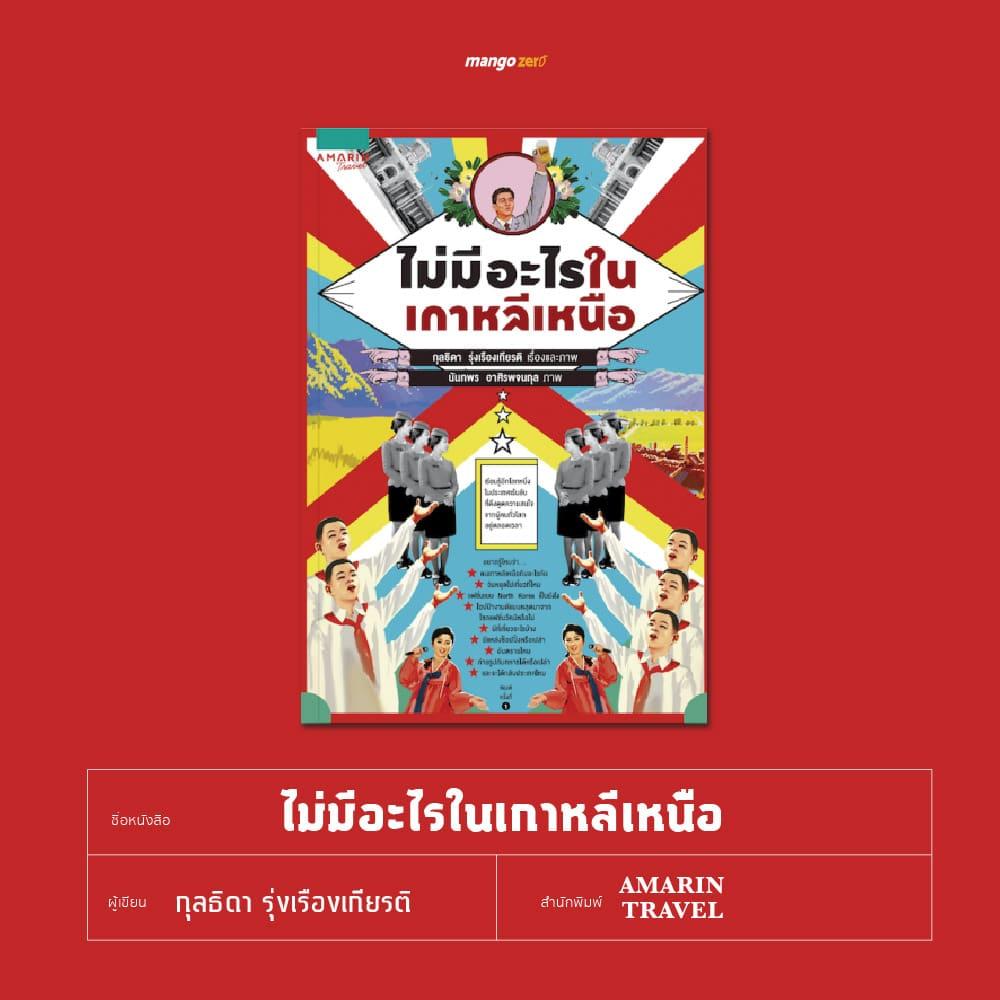 book-fair-05