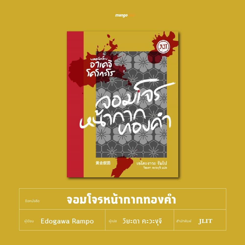 book-fair-06