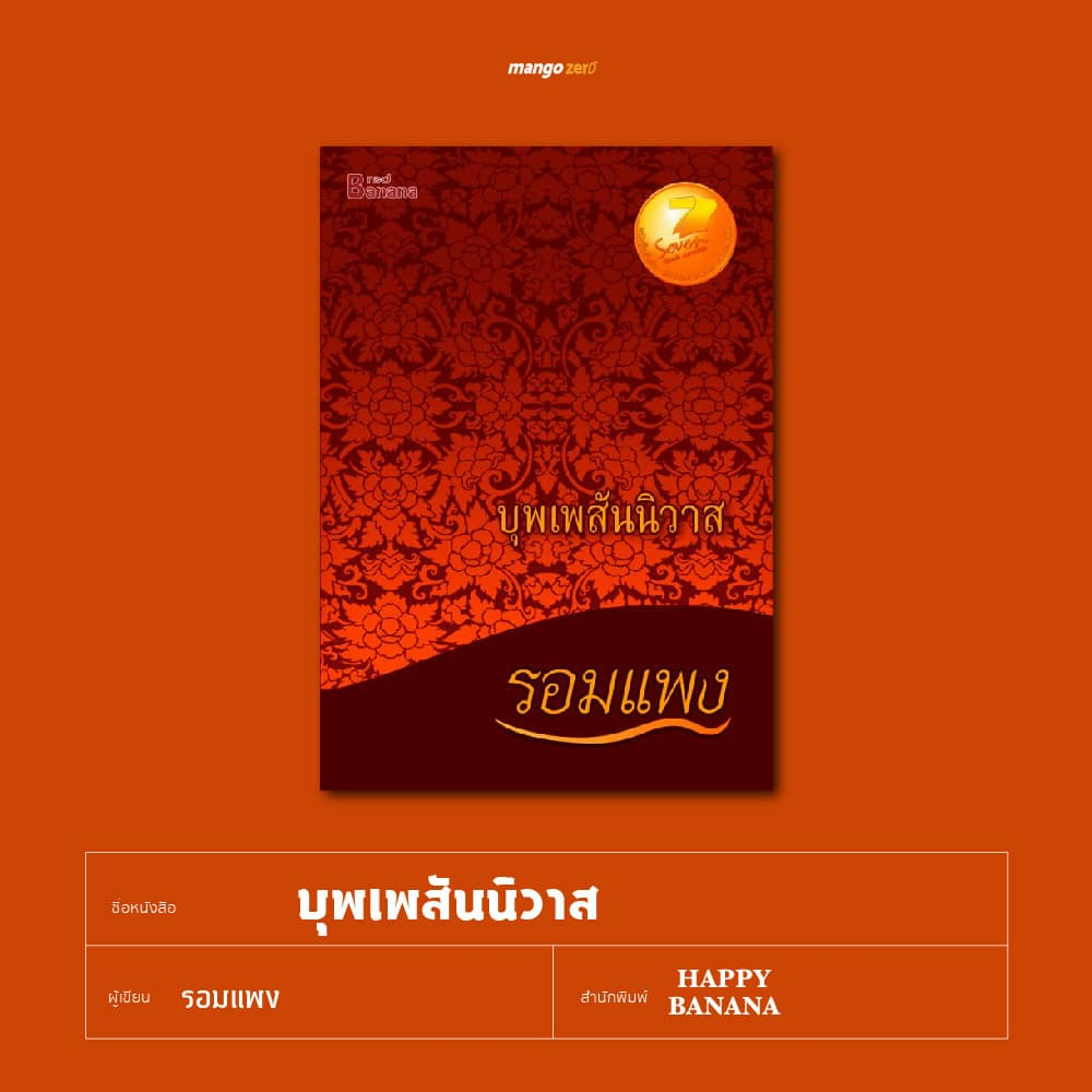 book-fair-07
