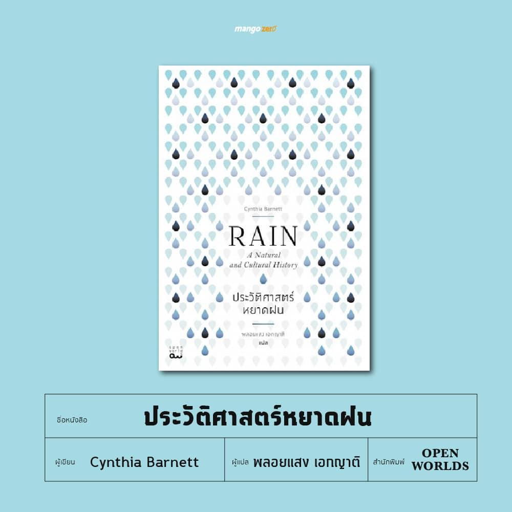 book-fair-09
