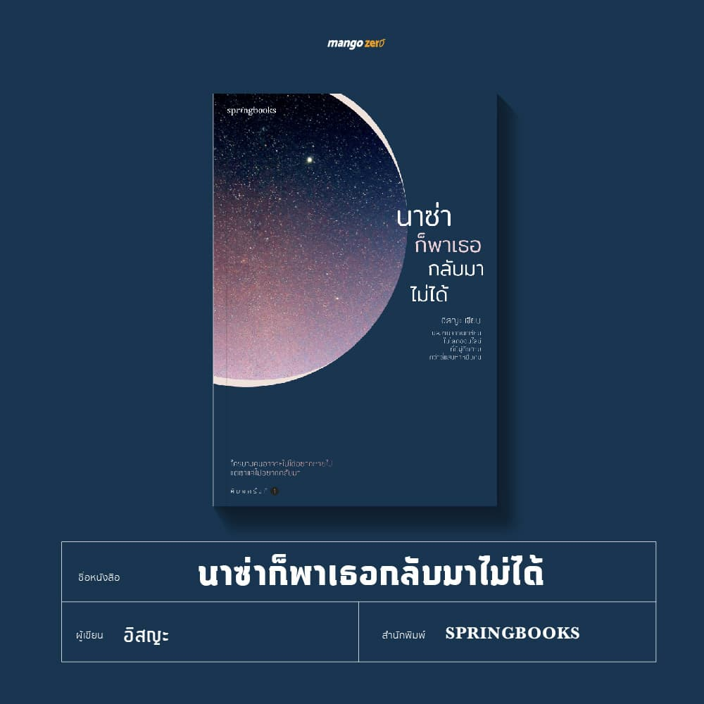 book-fair-11