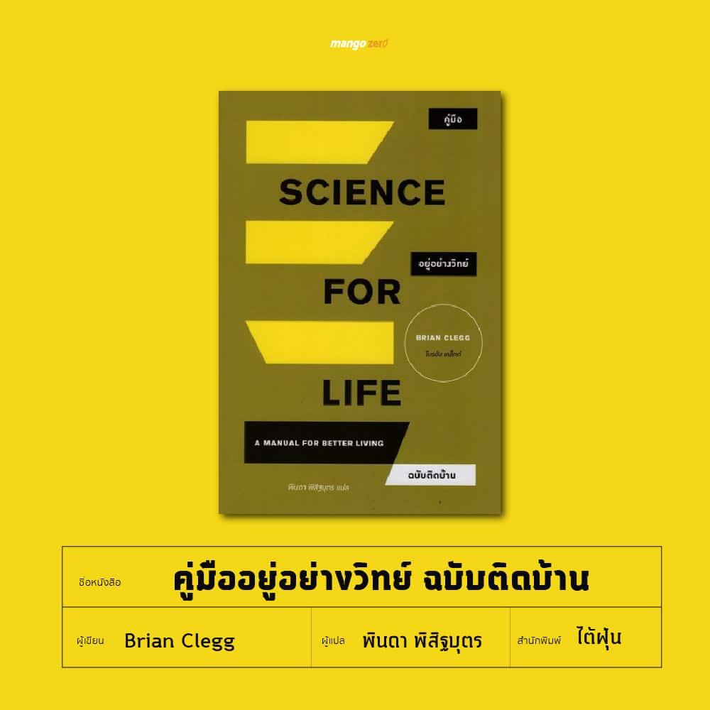book-fair-12