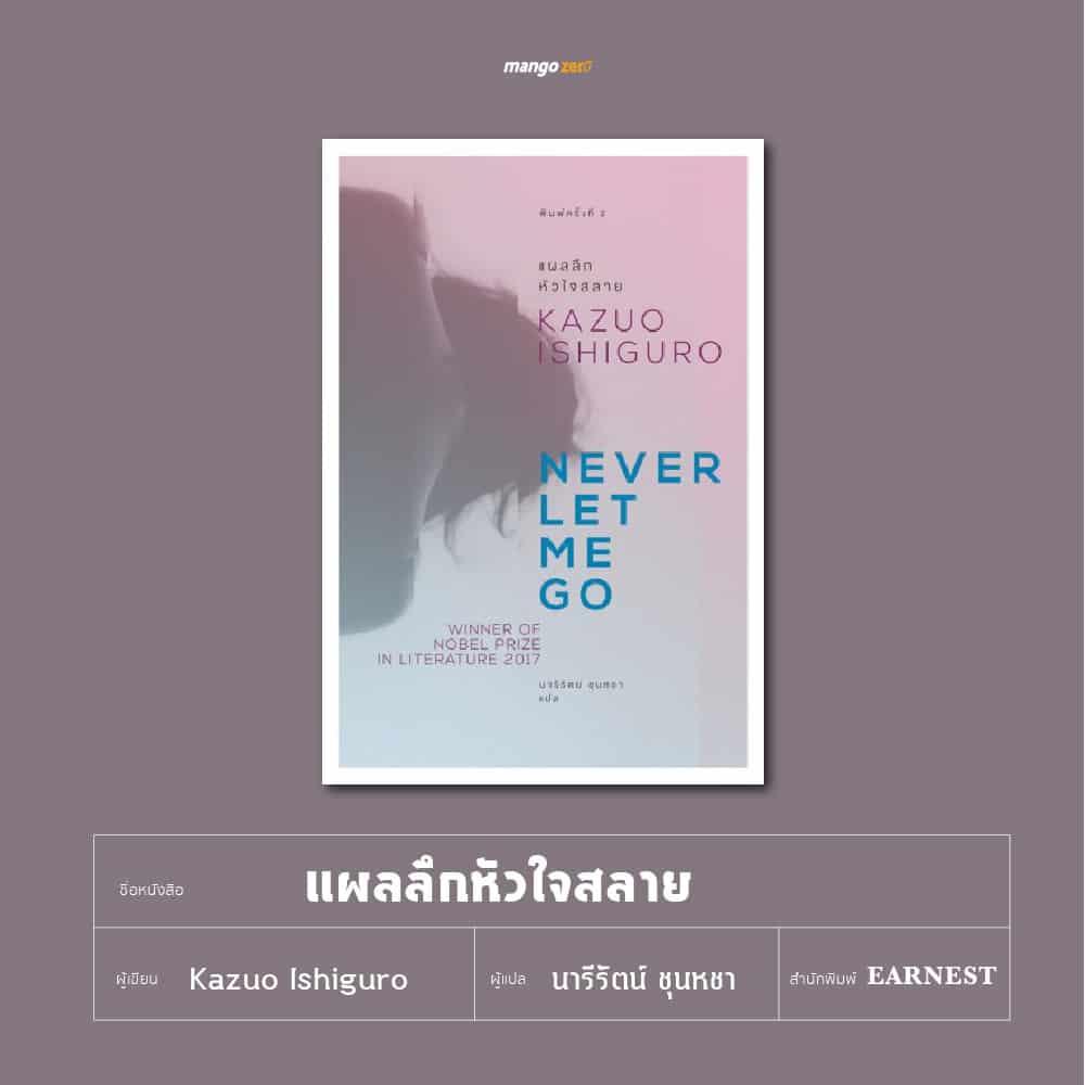 book-fair-15