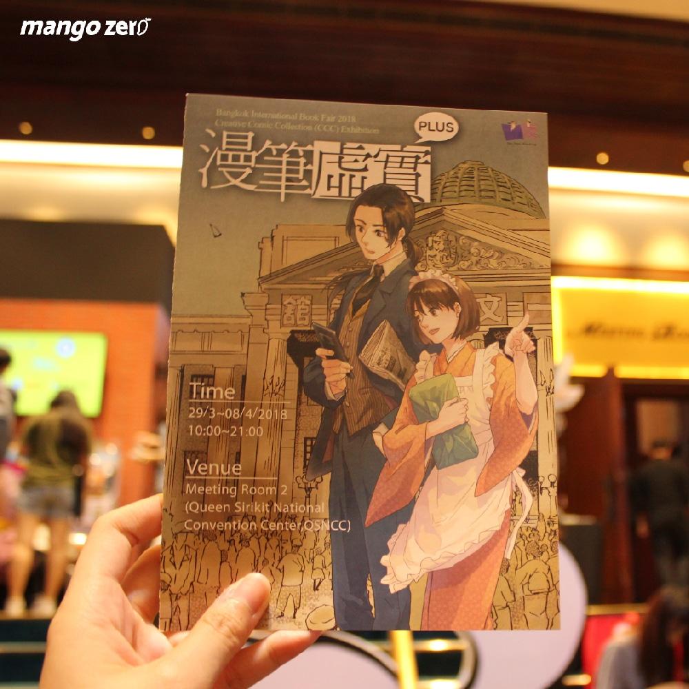 creative-comic-collection-at-book-fair-46_2-100