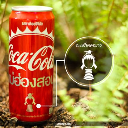 decode-7-tourist-attractions-on-coke-can-05-edit