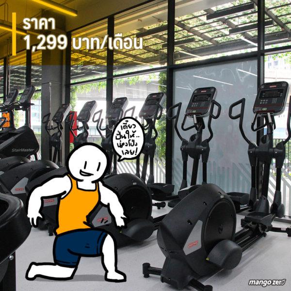 fitness-24-seven-6
