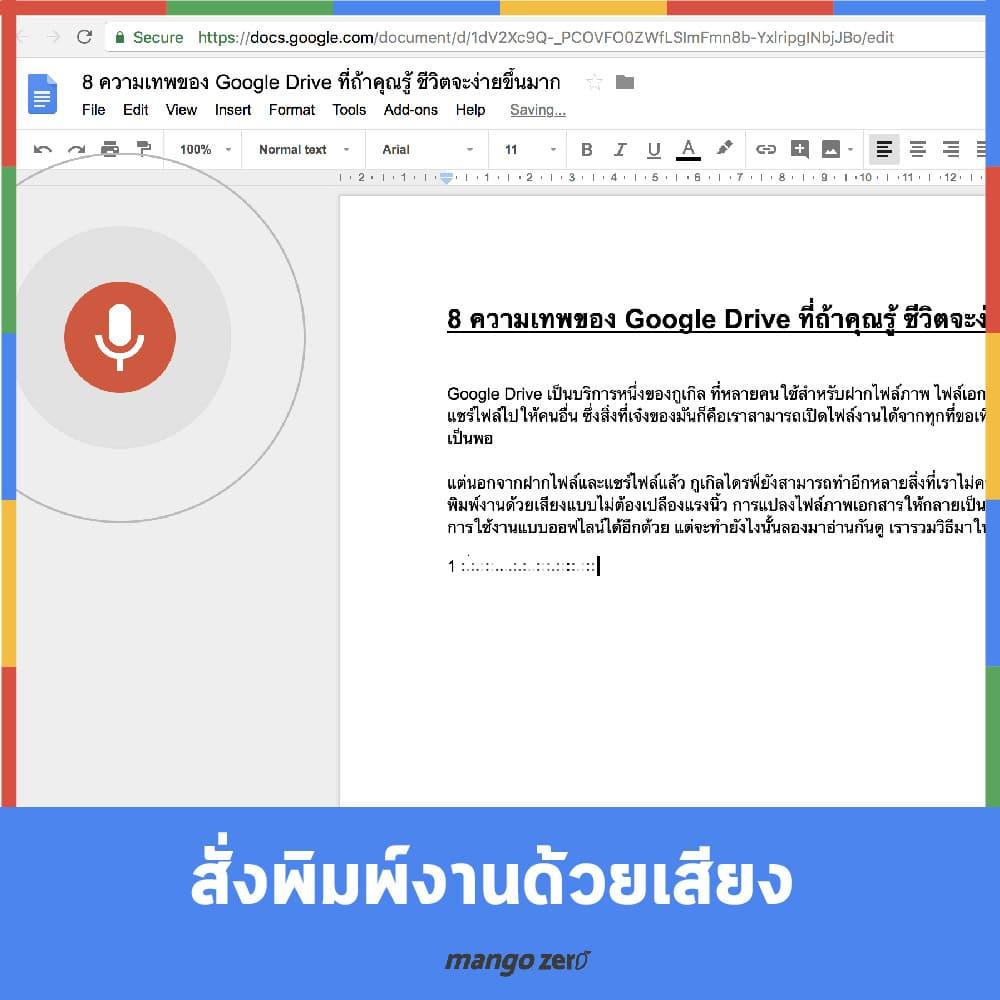 google-drive-tips-1