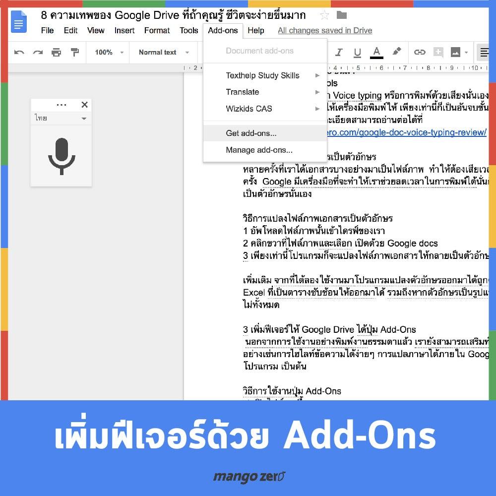 google-drive-tips-3