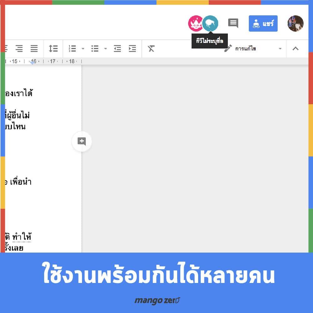 google-drive-tips-6