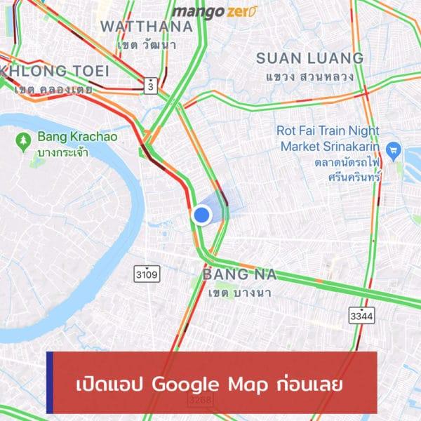 google-map-mario-1