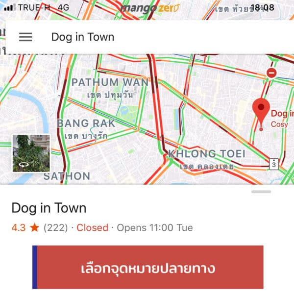 google-map-mario-2-1