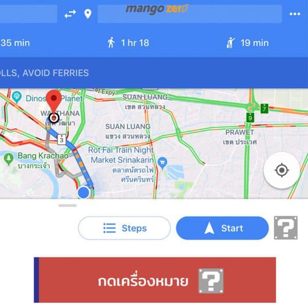 google-map-mario-3