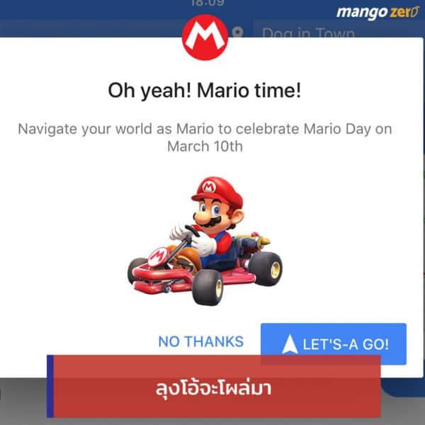 google-map-mario-4