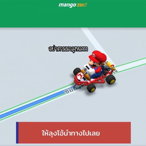 google-map-mario-5