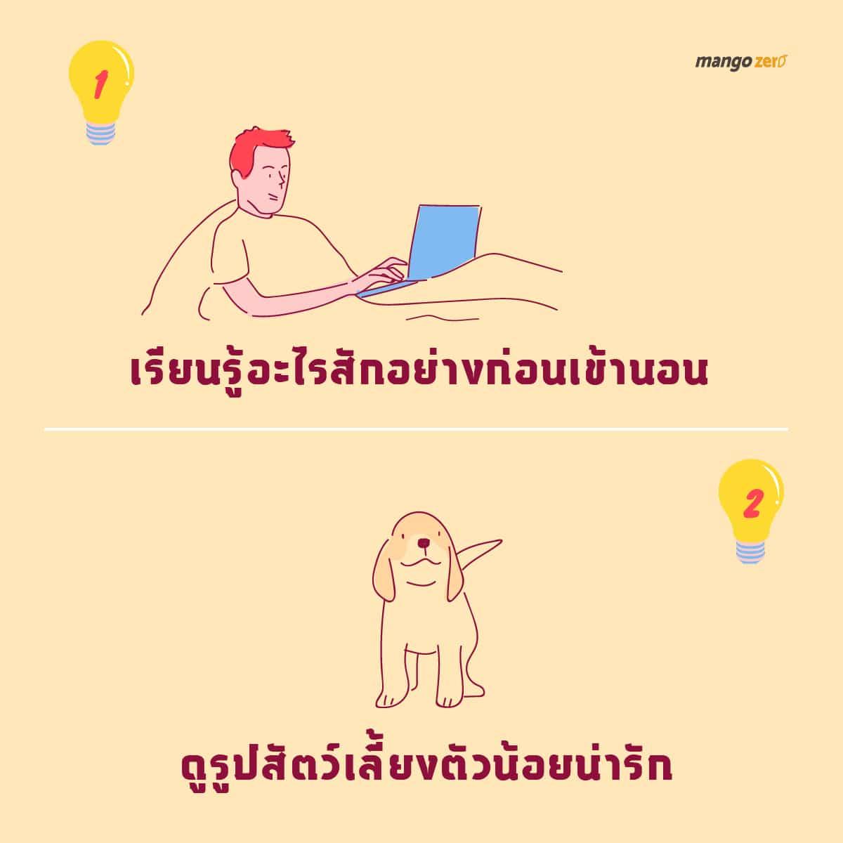 improve-memory-exercise-brain-07