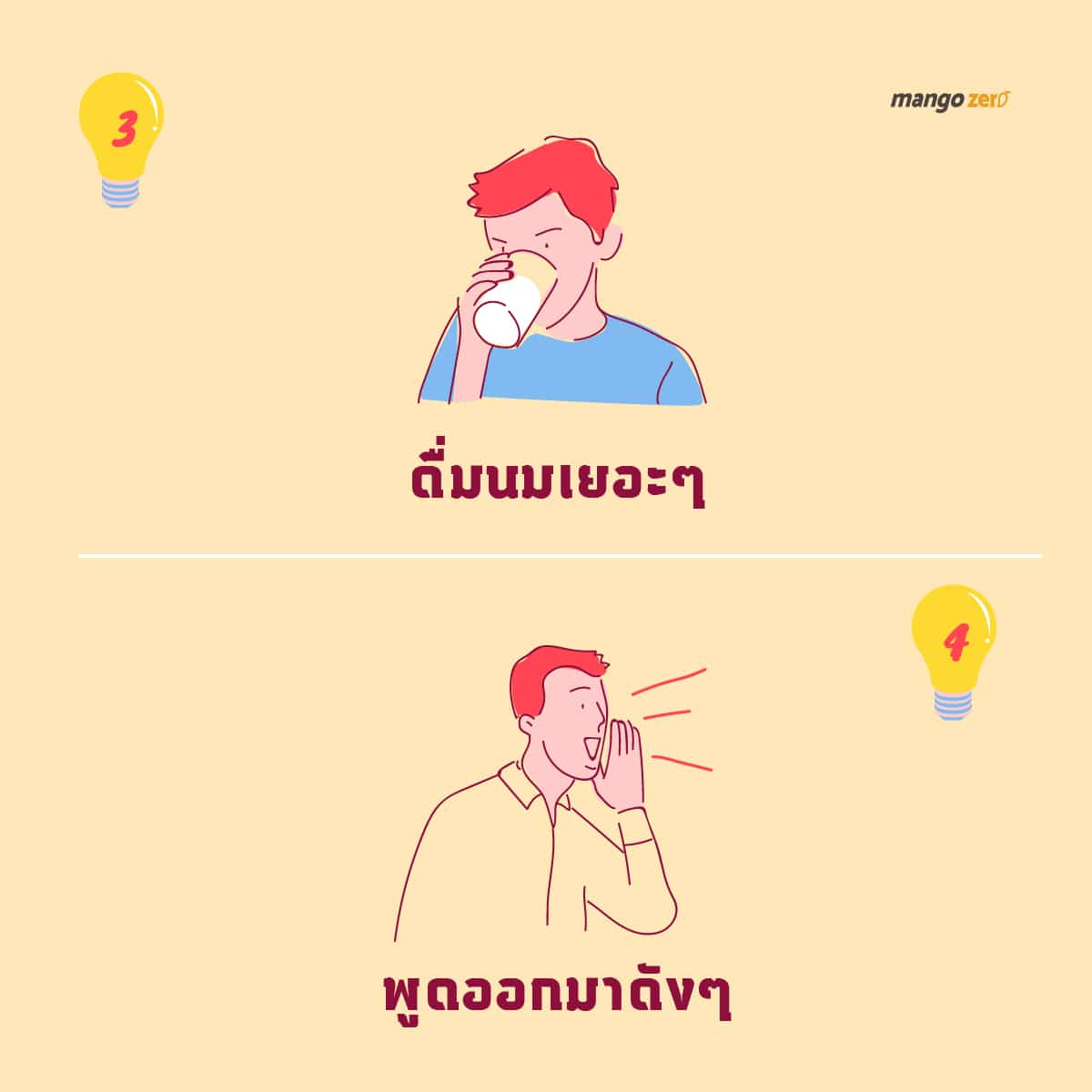 improve-memory-exercise-brain-08