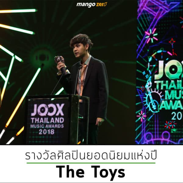 joox-thailand-music-awards-2018-1