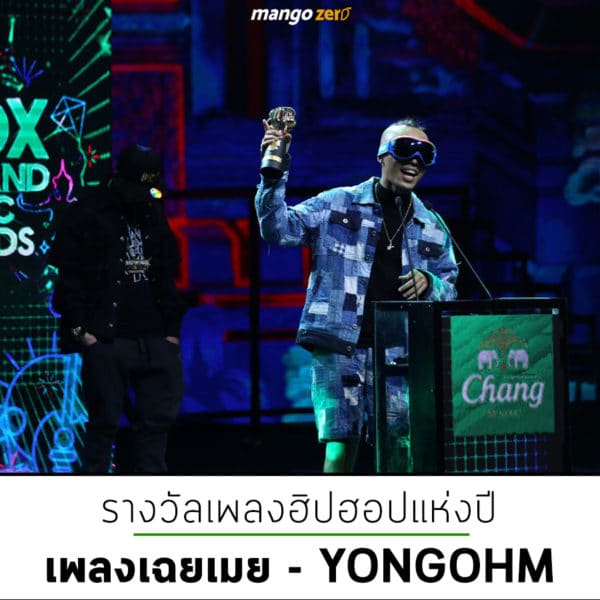 joox-thailand-music-awards-2018-4
