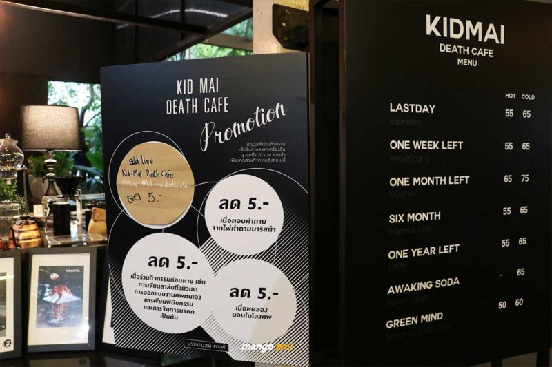 review-kid-mai-death-cafe-8