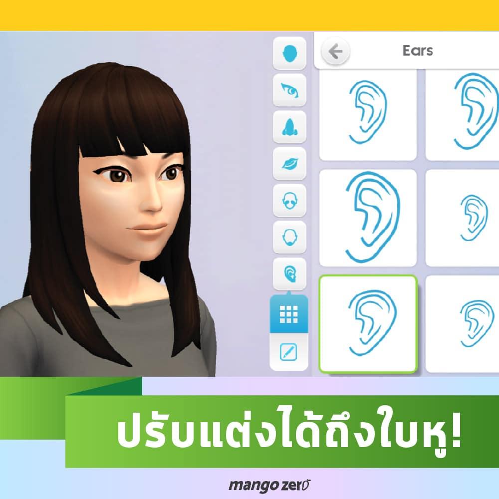sim-mobile-01