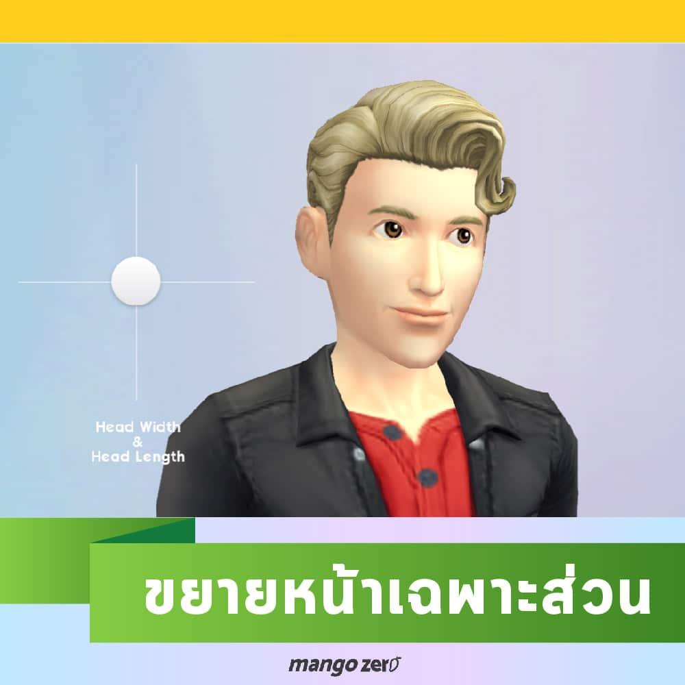sim-mobile-02