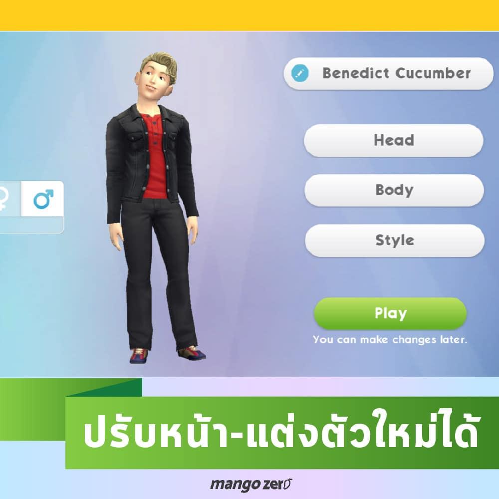 sim-mobile-03