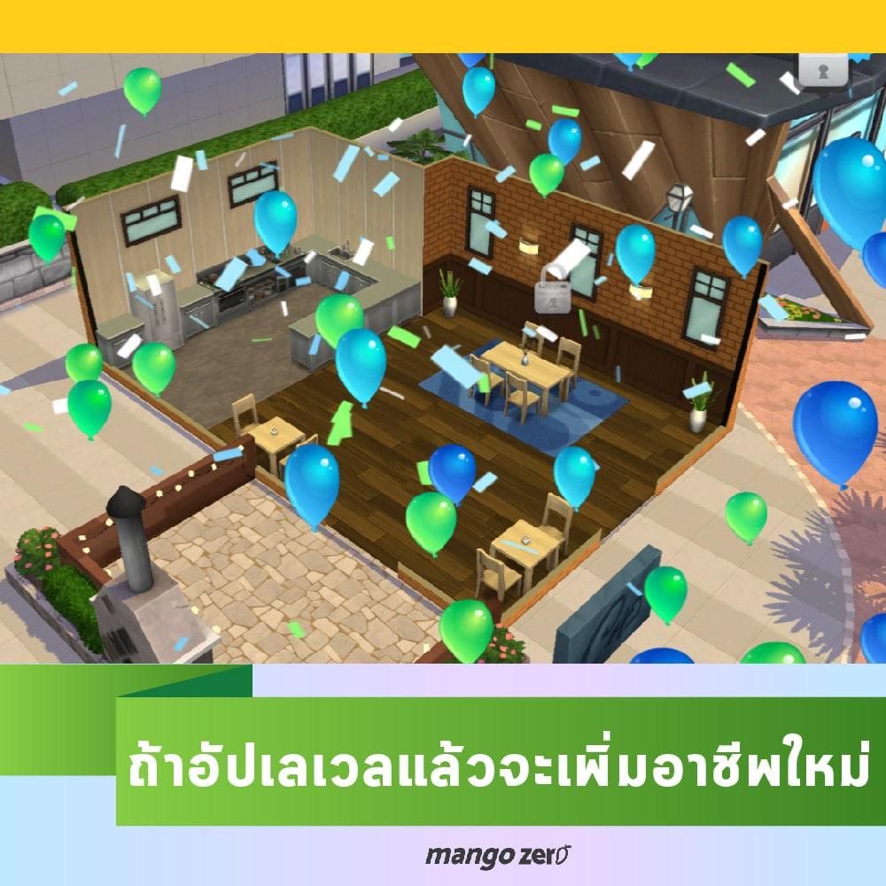 sim-mobile-07